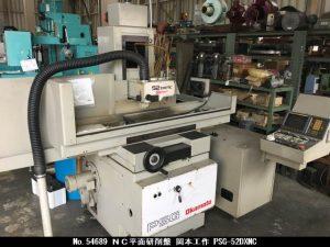 岡本工作機械製作所 NC平面研削盤 1990 PSG-52DXNC TON-54689
