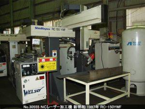 新明和工業 NCレーザー加工機 1997 RC-150YWF TON-30555