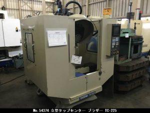 ブラザー工業 立型タップセンター 1988 TC-225 TON-54374