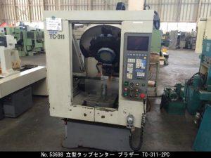 ブラザー工業 立型タップセンター 1994 TC-311-2PC TON-53698