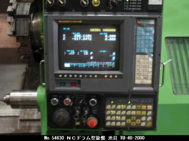 NCドラム型旋盤 池貝 TU-40-2000 1994 6