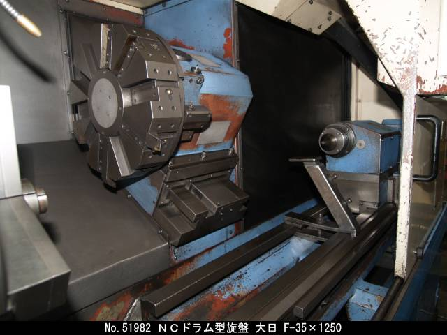 NCドラム型旋盤 大日金属工業 F-35×1250 4