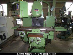 大隈豊和機械 NC立フライス(ヒザ) 1989 FM-2V TON-53068