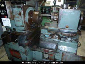 日藤工機 ポリフィズマシン 1970 PC-200 TON-55816
