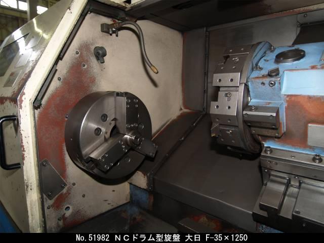 NCドラム型旋盤 大日金属工業 F-35×1250 3