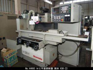岡本工作機械製作所 NC平面研削盤 1989 KSK-Z2 NOT-44693