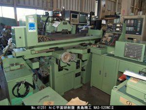 長島精工 NC平面研削盤 1987 NAS-520NCII NOT-41251