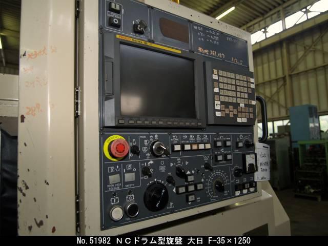 NCドラム型旋盤 大日金属工業 F-35×1250 5