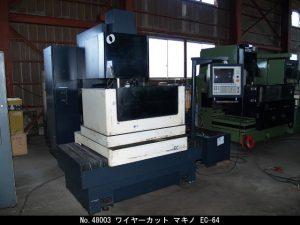 牧野フライス製作所 ワイヤーカット 1995 EC-64 TON-48003
