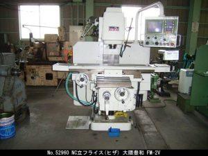 大隈豊和機械 NC立フライス(ヒザ) 1993 FM-2V TON-52960