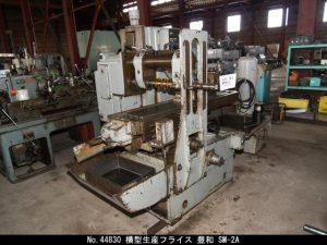 豊和産業 横型生産フライス  SM-2A TON-44830