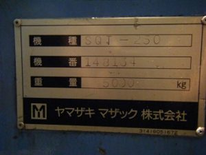 Mazak|ヤマザキ NC旋盤 Mazak|ヤマザキ SQT-250 2002 2002 SQT-250 TKS-126670