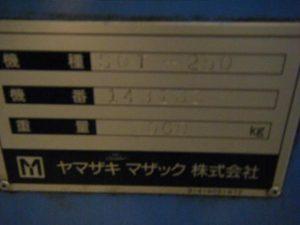 Mazak|ヤマザキ NC旋盤 Mazak|ヤマザキ SQT-250 2002 2002 SQT-250 TKS-126674