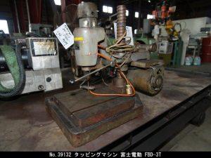 富士電動 富士電動 タッピングマシン FBD-3T  FBD-3T TON-39132