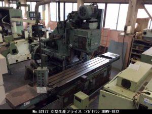 ニイガタマシン ニイガタマシン 立型生産フライス 3BMV-1872 1976 3BMV-1872 TON-52177