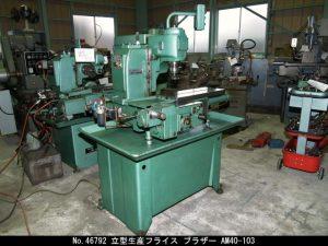 ブラザー ブラザー 立型生産フライス AM40-103 1972 AM40-103 TON-46792