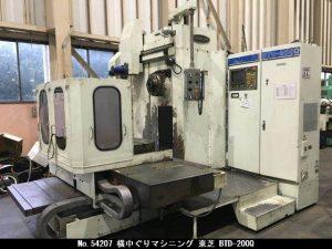 東芝 東芝 横中ぐりマシニング BTD-200Q 1990 BTD-200Q TON-54207