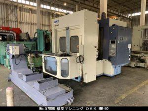 OKK OKK 横型マシニング HM-50 1996 HM-50 TON-57808