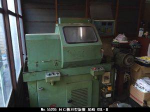 尾崎 尾崎 NC櫛刃型旋盤 OSL-II 1983 OSL-II TON-55205
