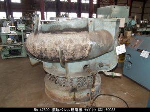 チップトン チップトン 振動バレル研磨機 CCL-600SA 1986 CCL-600SA OKW-47590