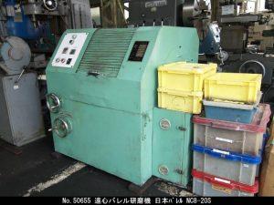 日本ダイヤ 日本ダイヤ 遠心バレル研磨機 NS8-20S 1985 NS8-20S OKW-50655