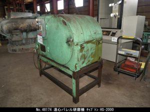チップトン チップトン 遠心バレル研磨機 HS-2000 1973 HS-2000 OKW-48174