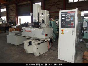 岡本工作 岡本工作 放電加工機 DMR-50A 1995 DMR-50A TON-45904