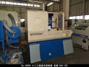 ナガセ ナガセ NC三面直角研削盤 RAG-150 1995 RAG-150 TON-48989