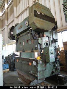 関西鉄工 関西鉄工 メカベンダー BP-1224 1975 BP-1224 TON-44895