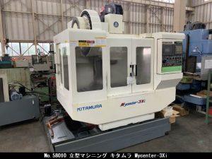 キタムラ キタムラ 立型マシニング Mycenter-3Xi 2000 Mycenter-3Xi TON-58010