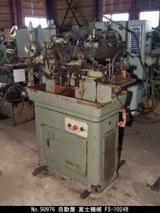富士精機 富士精機 自動盤 FS-1024B 1973 FS-1024B TON-50976