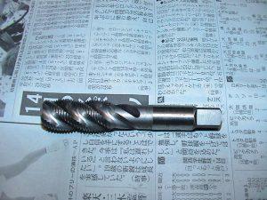 ヤマワ ヤマワ タップ/ハンドタップ M18P1.5  M18P1.5 OMS-9997-31-TP-M18P1.5